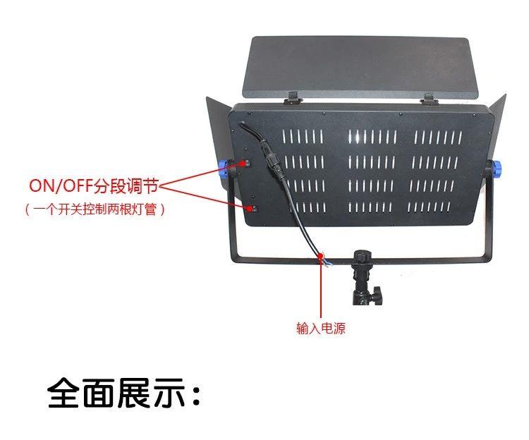 LED三基色柔光灯4管(图3)