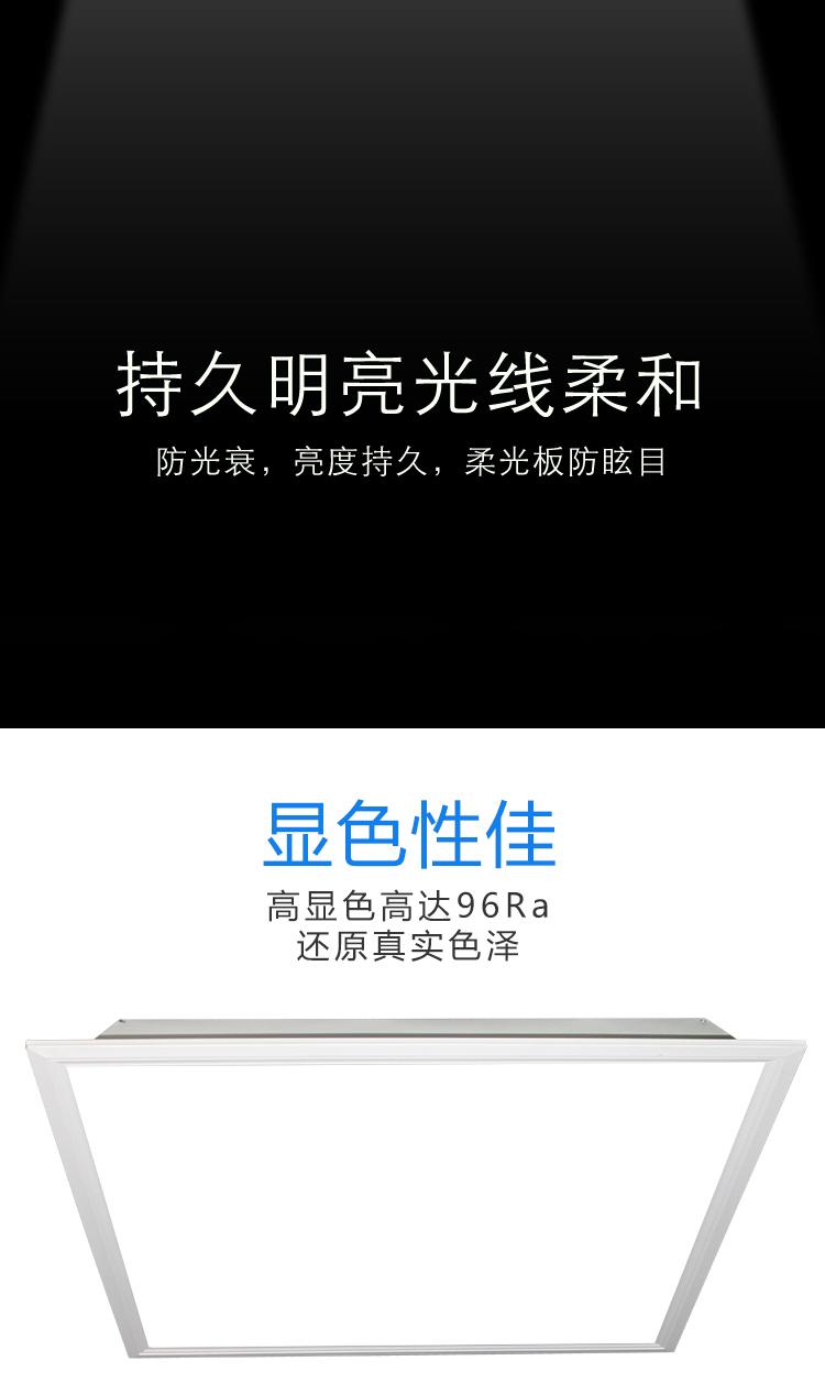 录播教室视频会议用格栅护眼灯600X600(图4)