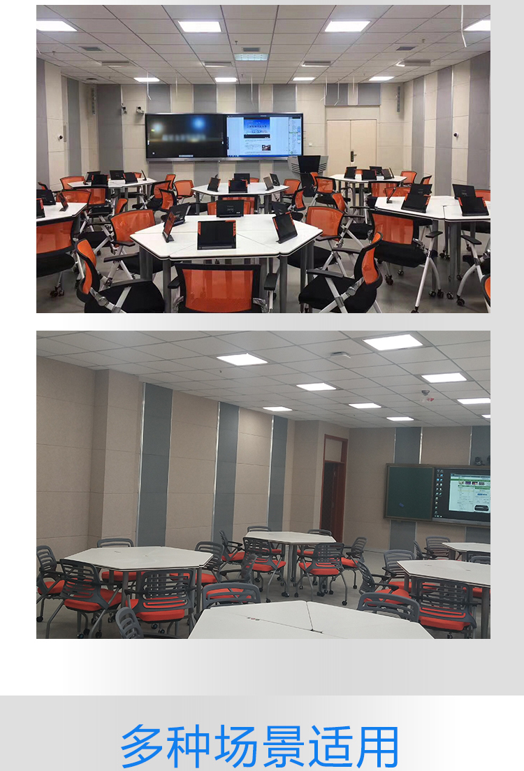 会议室办公室led微晶护眼灯600x600(图8)