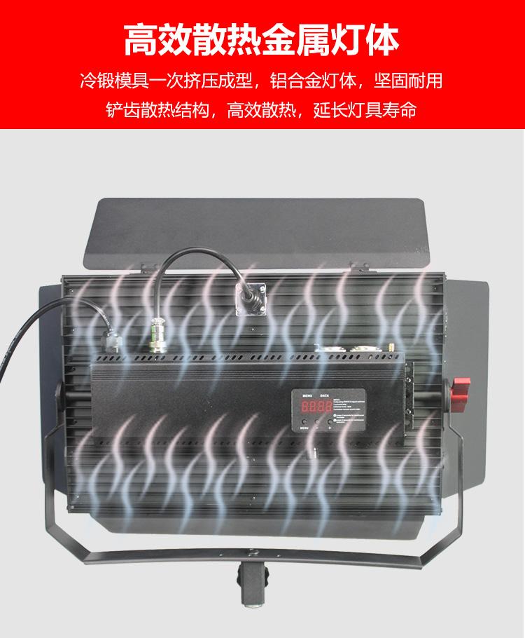 泰阳人 TYR-LED2100 数字遥控led平板柔光灯(图4)