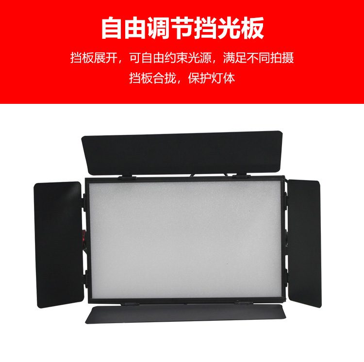 泰阳人 TYR-LED2100 数字遥控led平板柔光灯(图6)
