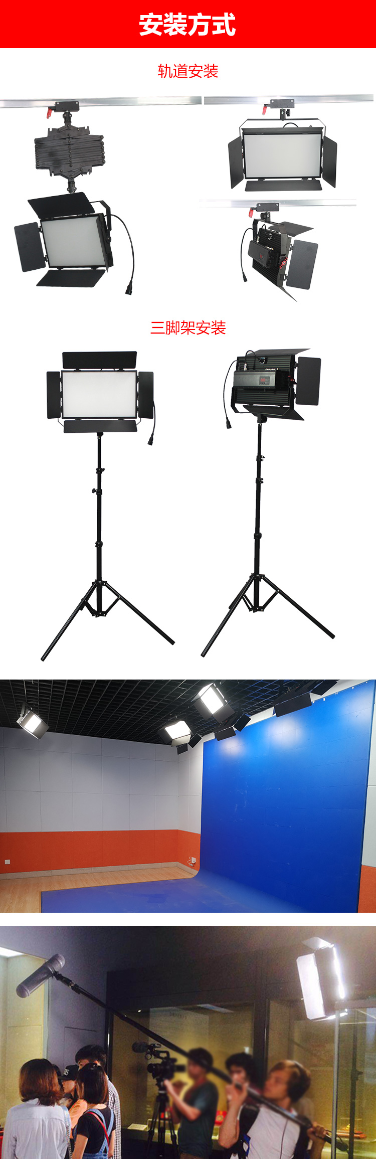 泰阳人 TYR-LED2100 数字遥控led平板柔光灯(图11)
