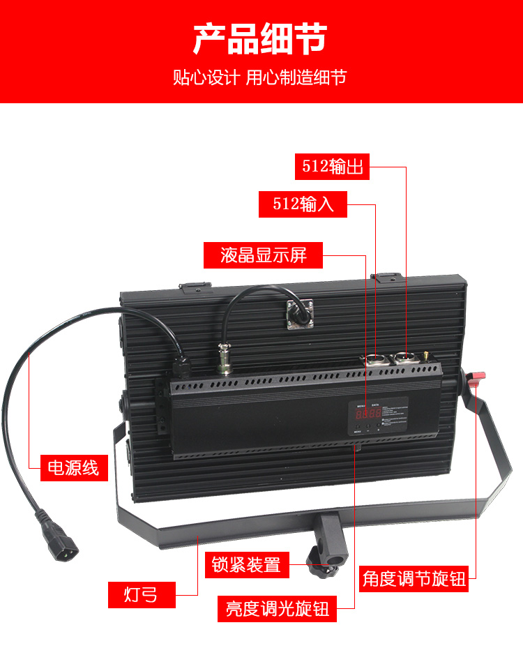 泰阳人 TYR-LED2100 数字遥控led平板柔光灯(图9)