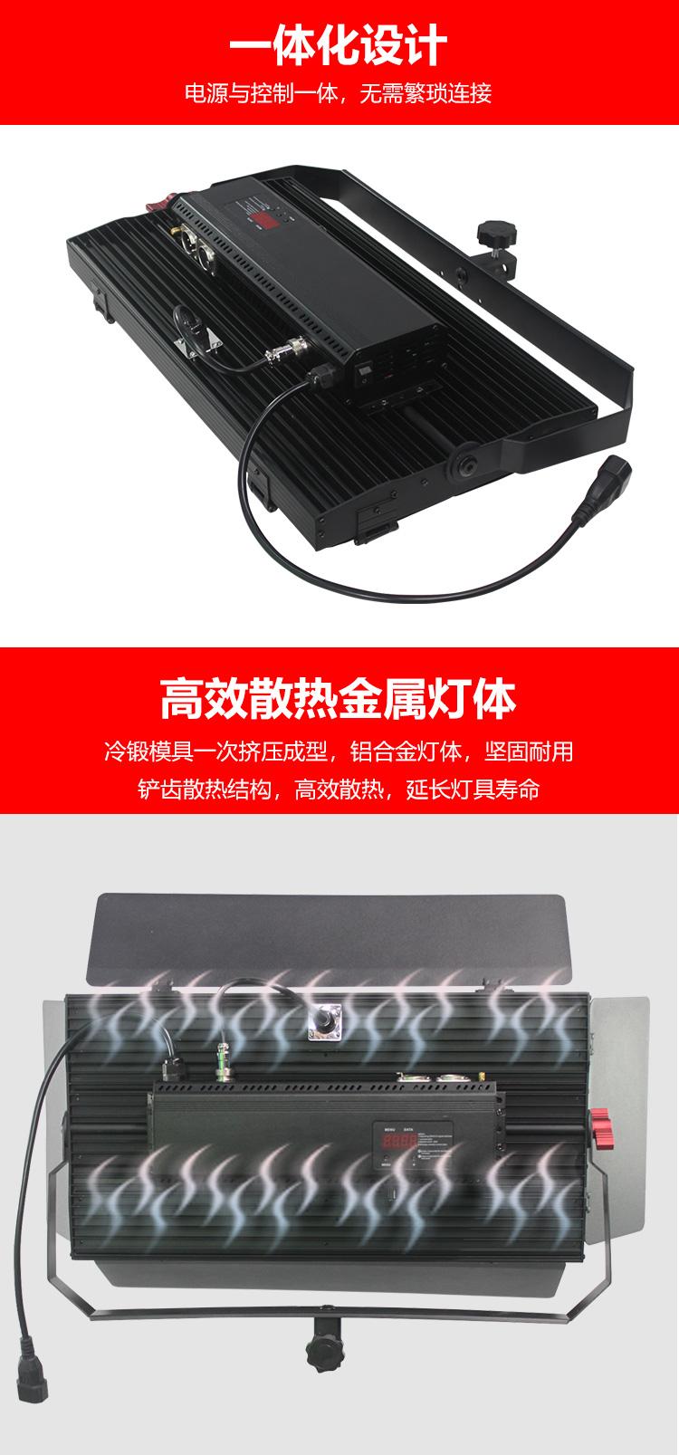 泰阳人 TYR-LED2200 数字遥控led平板式柔光灯(图3)