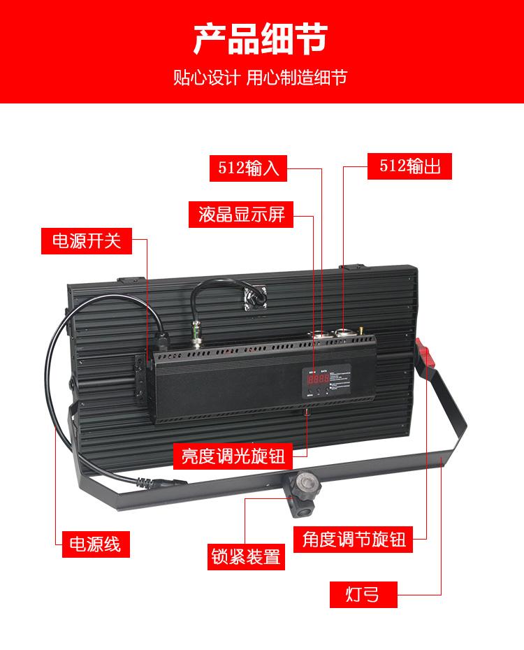 泰阳人 TYR-LED2200 数字遥控led平板式柔光灯(图8)