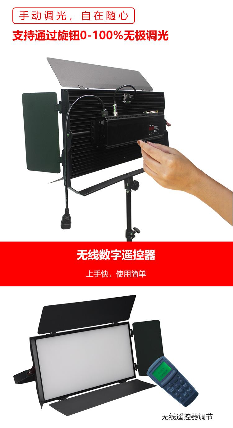 泰阳人 TYR-LED2200 数字遥控led平板式柔光灯(图6)