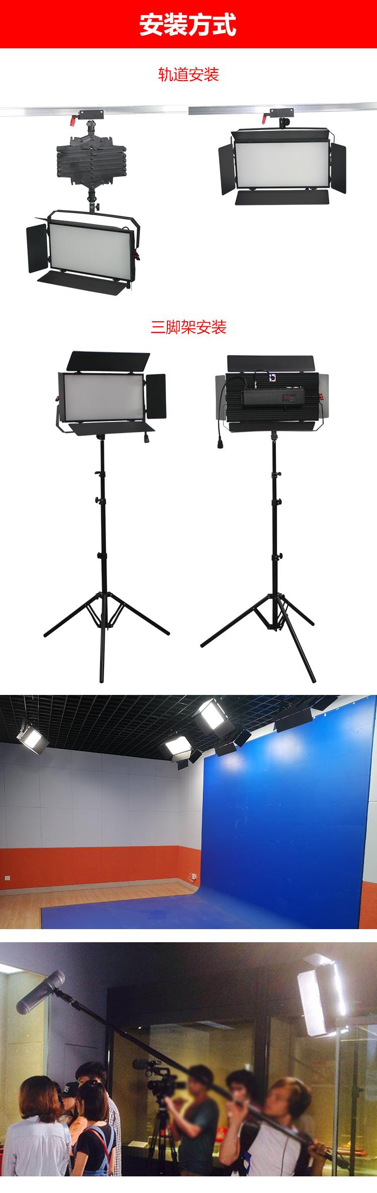 泰阳人 TYR-LED2200 数字遥控led平板式柔光灯(图10)