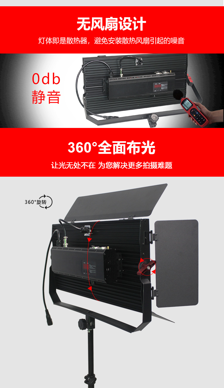 泰阳人 TYR-LED2200 数字遥控led平板式柔光灯(图4)