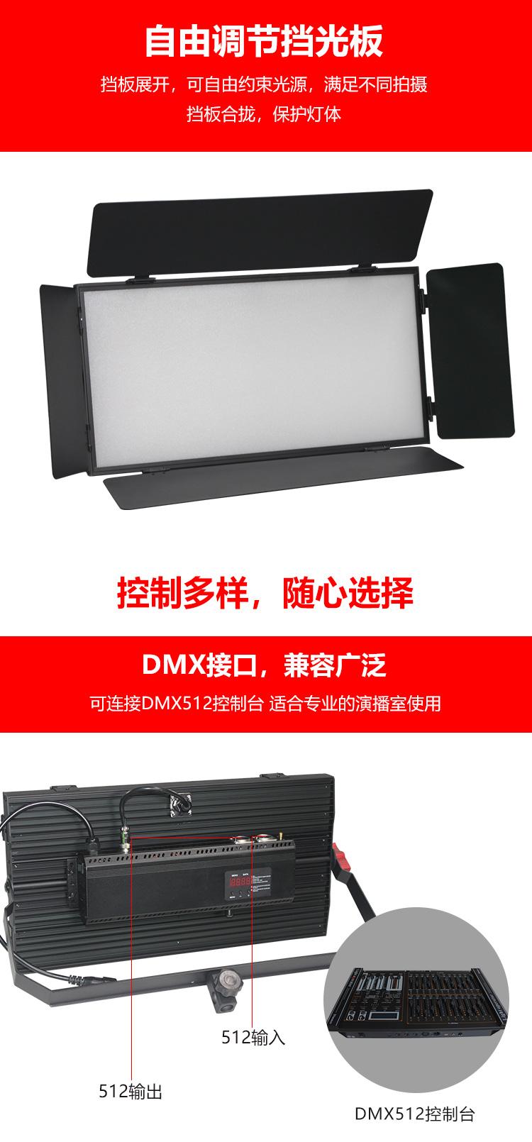 泰阳人 TYR-LED2200 数字遥控led平板式柔光灯(图5)