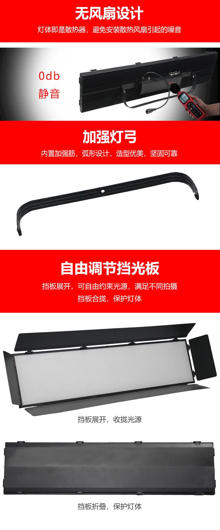 泰阳人 TYR-LED4800 数字遥控led平板柔光灯(图4)