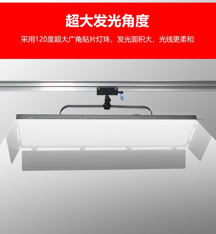 泰阳人 TYR-LED4800 数字遥控led平板柔光灯(图2)