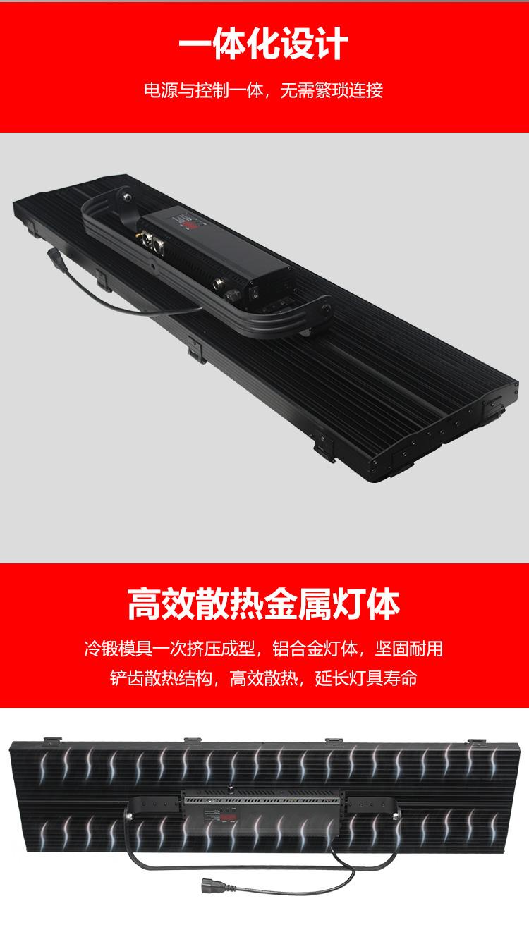 泰阳人 TYR-LED4800 数字遥控led平板柔光灯(图3)