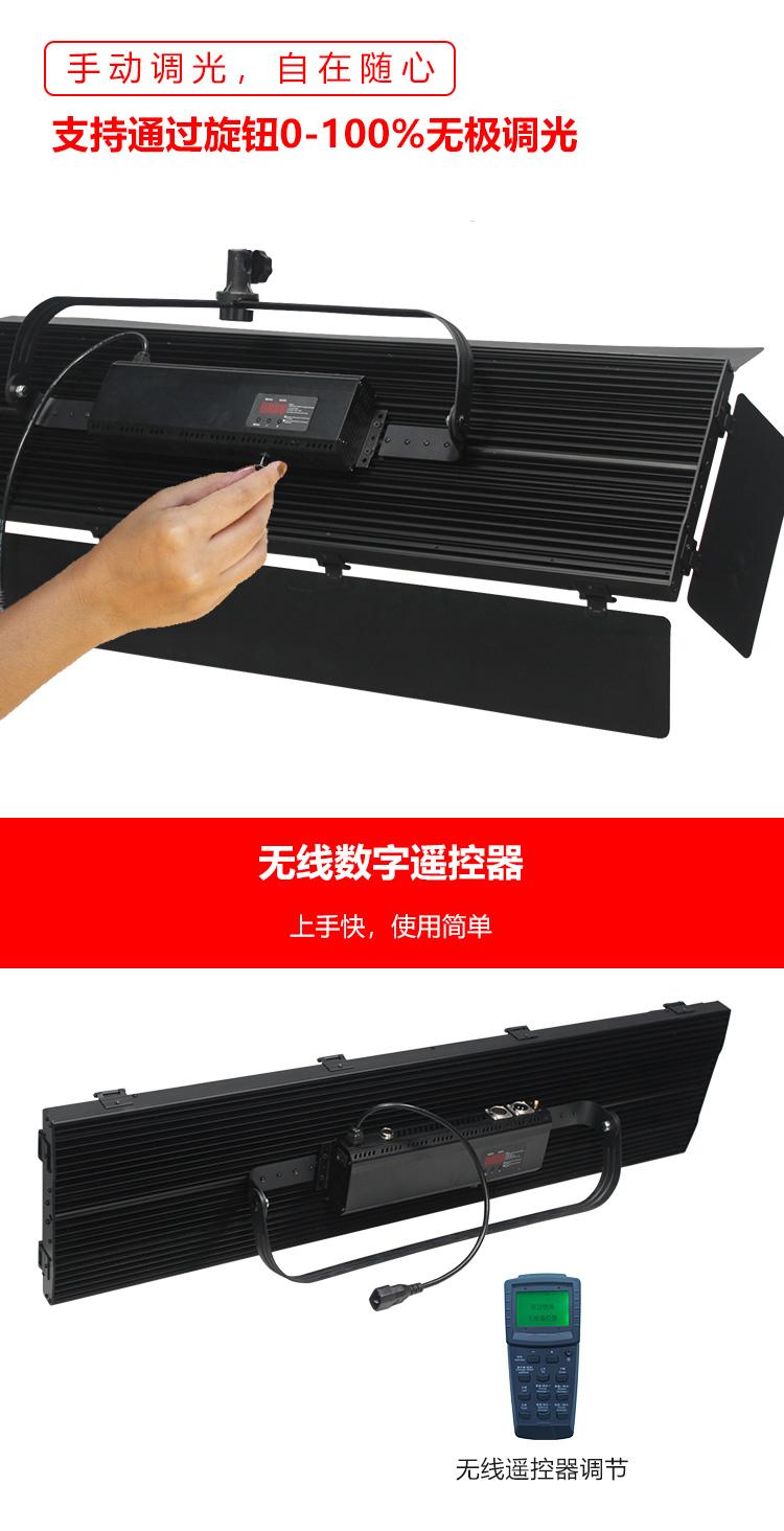 泰阳人 TYR-LED4800 数字遥控led平板柔光灯(图6)