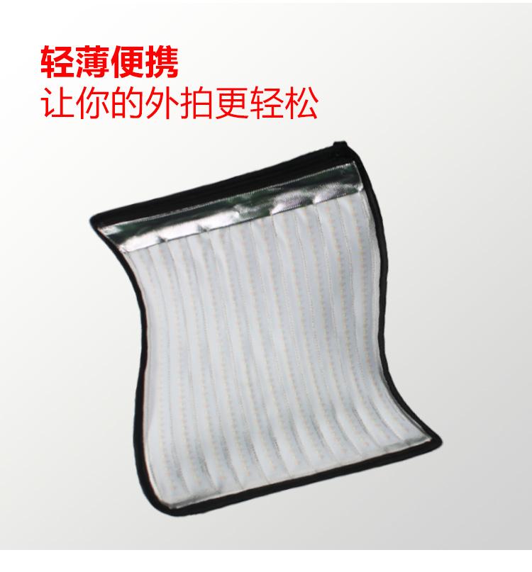 泰阳人 TYT-LED600SD 1*1 软布灯(图2)