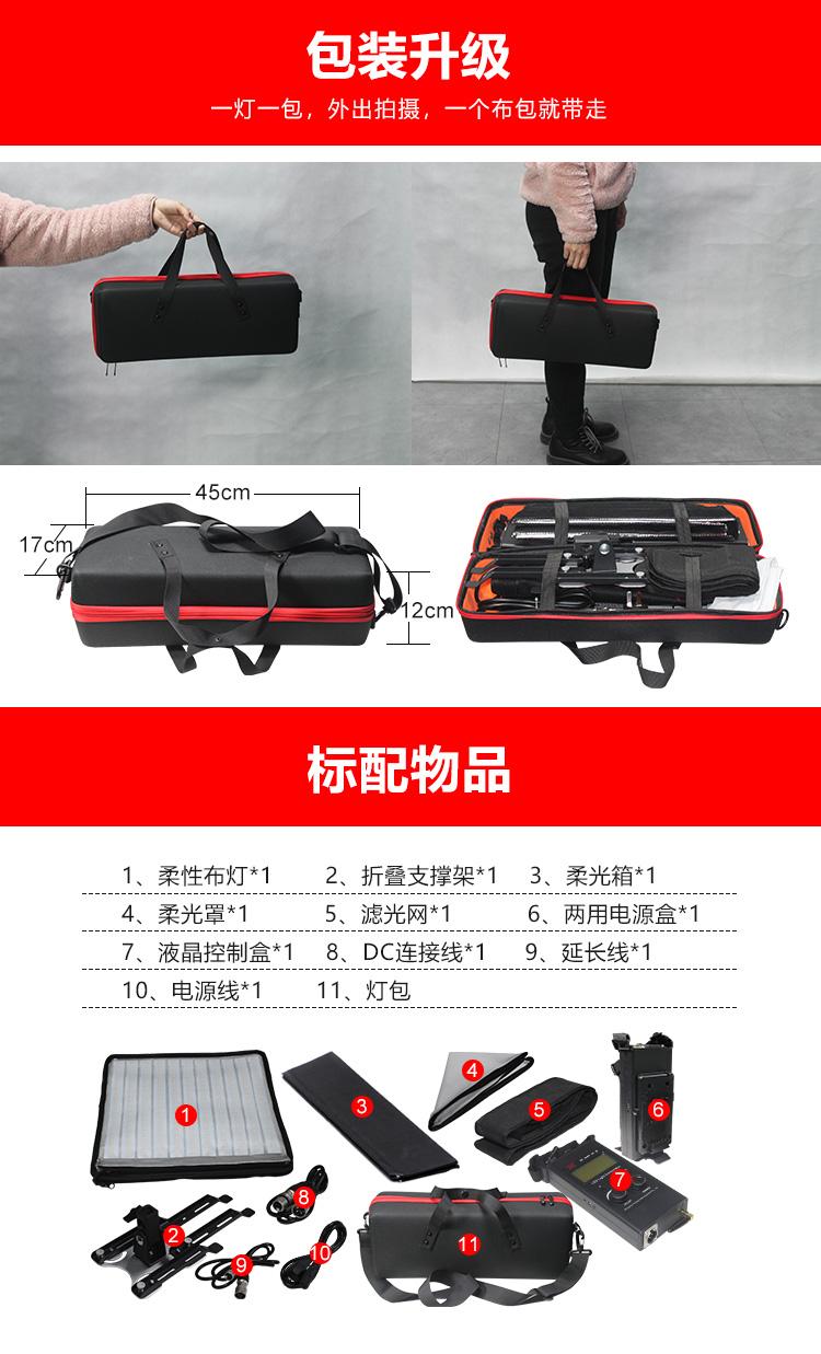 泰阳人 TYT-LED600SD 1*1 软布灯(图9)
