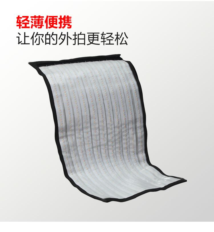 泰阳人 TYT-LED600SD 1*2 软布灯(图2)