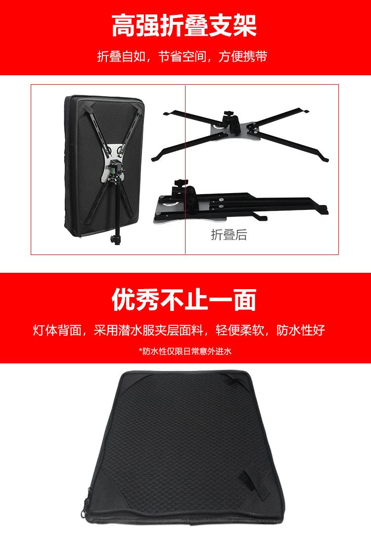 泰阳人 TYT-LED600SD 1*2 软布灯(图3)