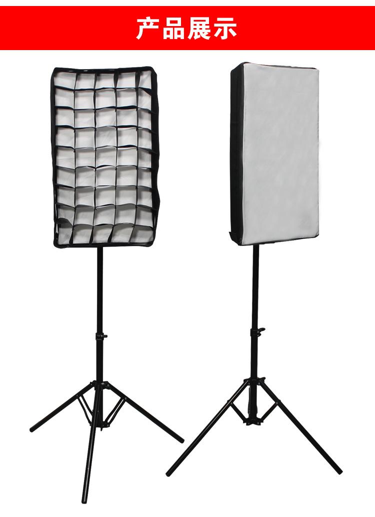 泰阳人 TYT-LED600SD 1*2 软布灯(图11)