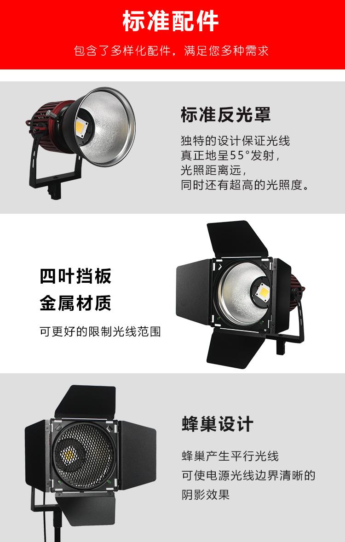 泰阳人 TYR-LED6100PA 保荣口聚光灯(图4)