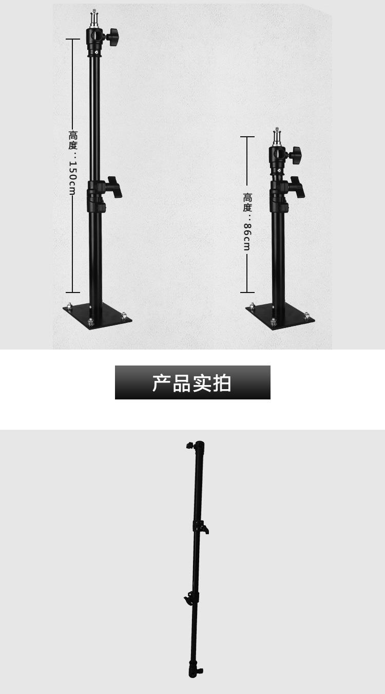 灯具吊架(图2)