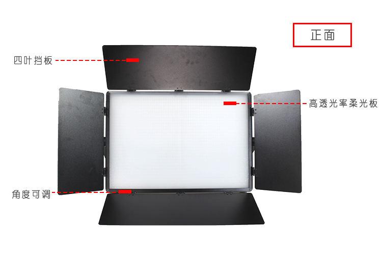 泰阳无线数字遥控TY-LED1800平板柔光灯(图2)