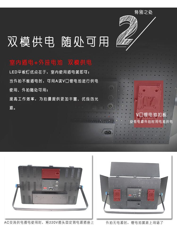 泰阳无线数字遥控TY-LED1800平板柔光灯(图7)
