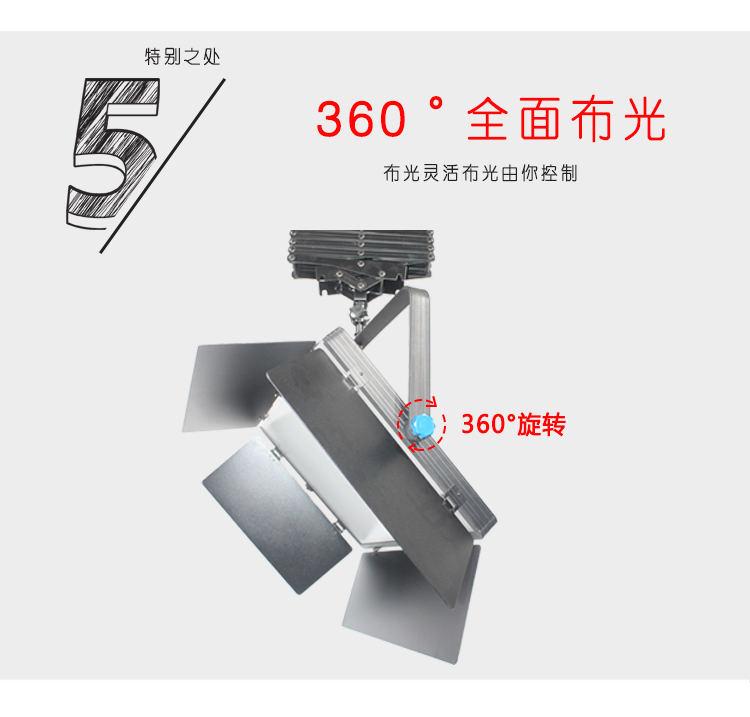 泰阳无线数字遥控TY-LED1800平板柔光灯(图10)