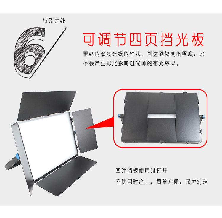泰阳无线数字遥控TY-LED1800平板柔光灯(图11)