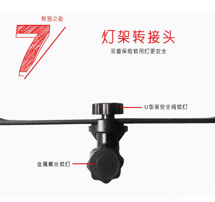 泰阳无线数字遥控TY-LED1800平板柔光灯(图12)