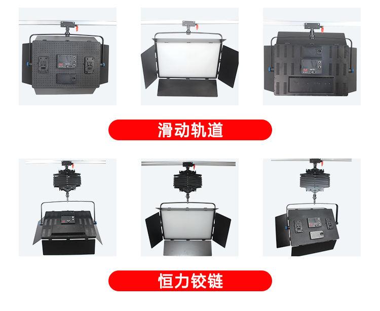 泰阳无线数字遥控TY-LED1800平板柔光灯(图14)