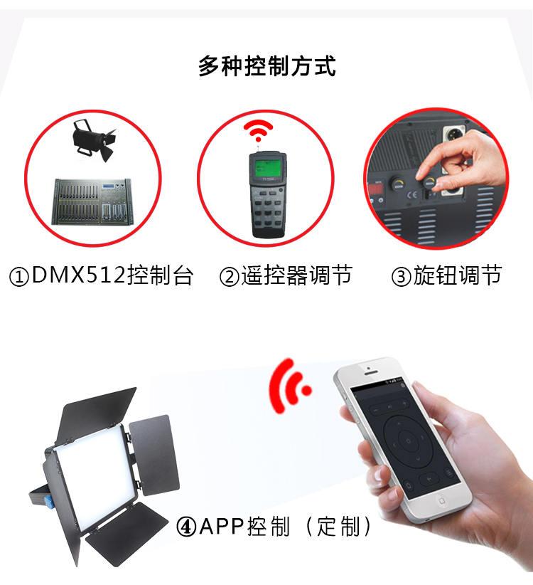 泰阳无线数字遥控TY-LED1800平板柔光灯(图15)