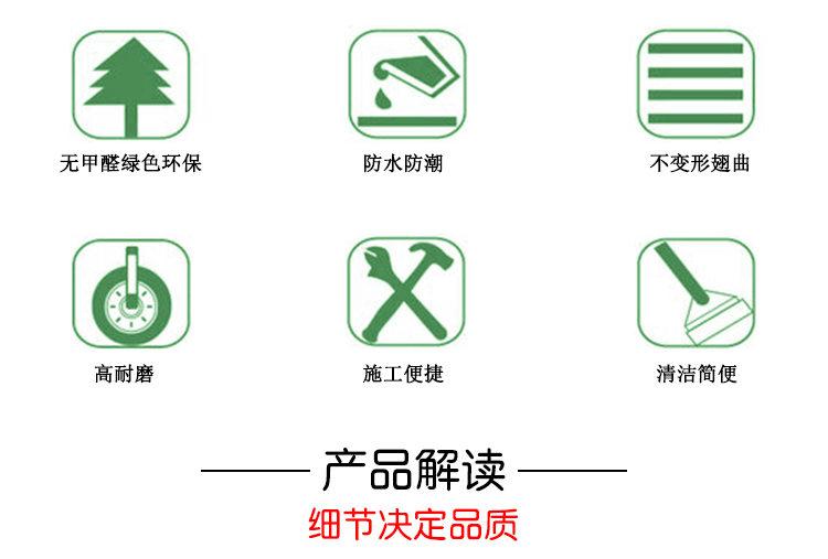 I型免漆拼接式蓝(绿)箱(图2)