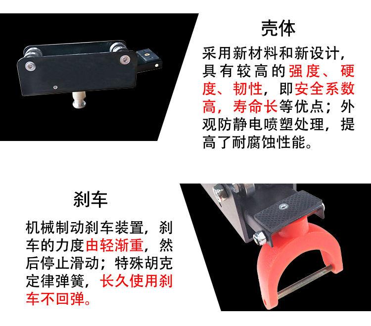 灯具滑车(图3)