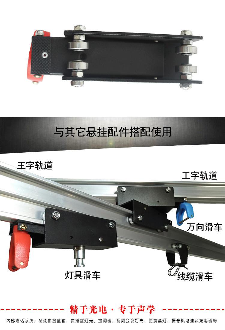 灯具滑车(图5)