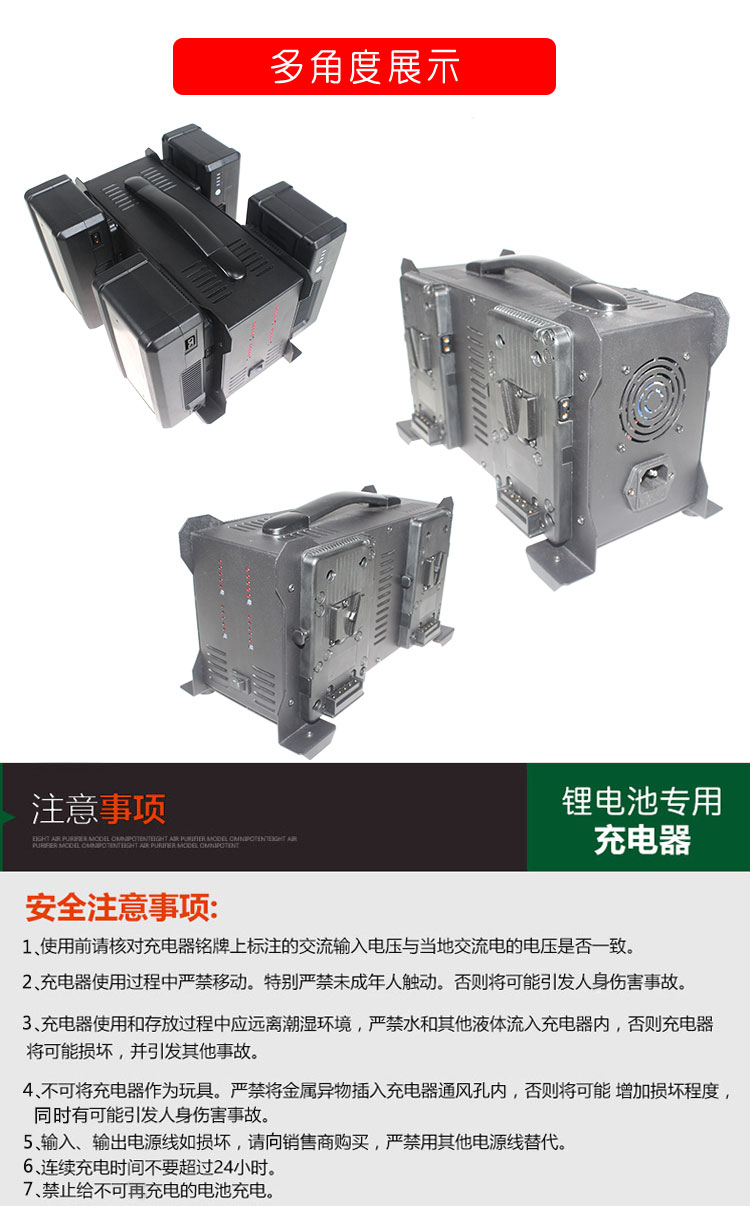 SONY四路充电适配器(图6)