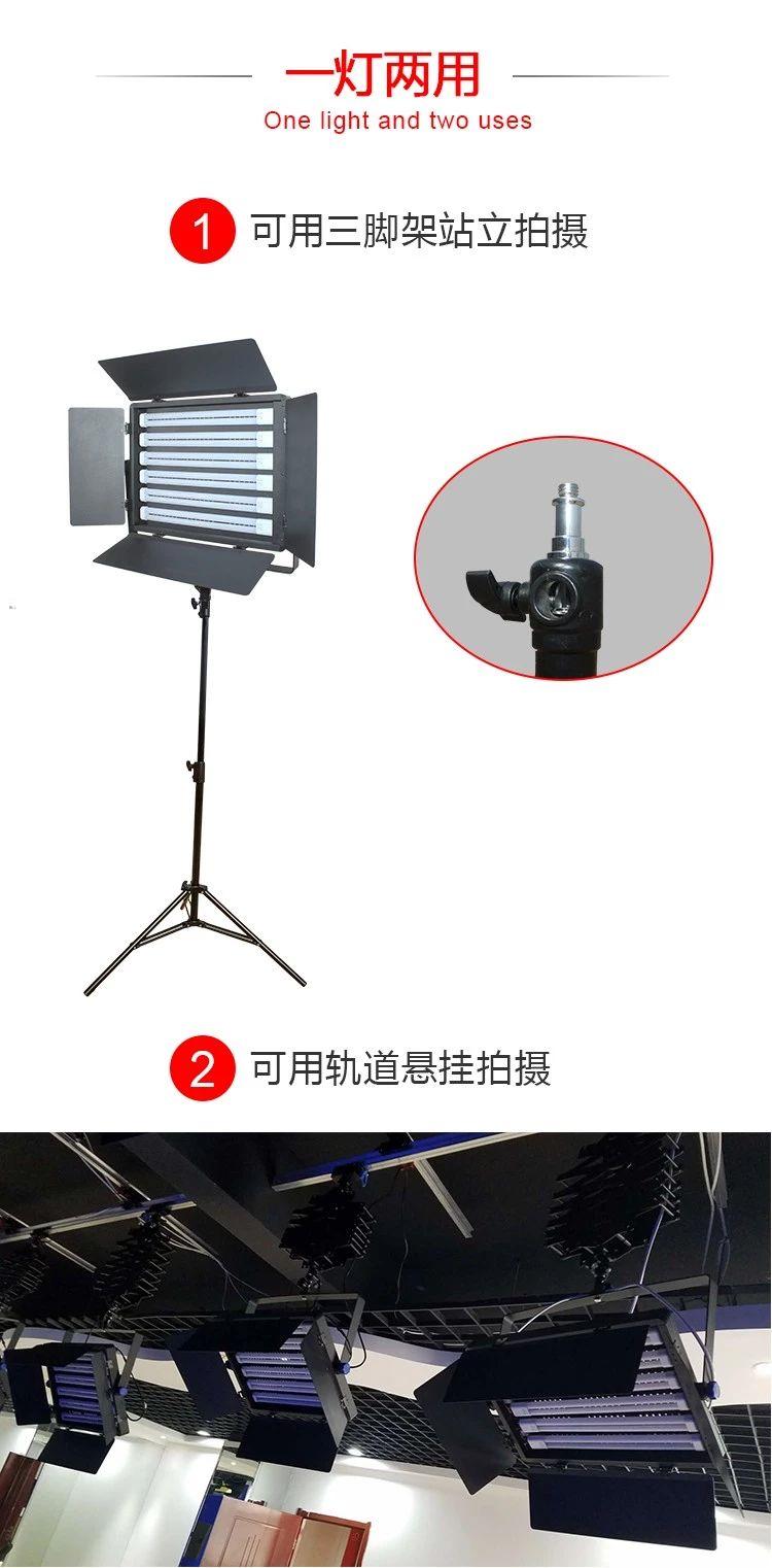 LED三基色柔光灯6管(图3)