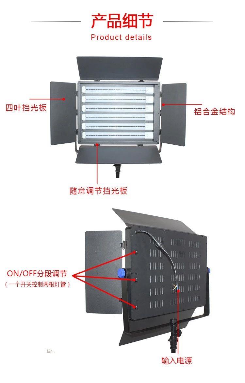 LED三基色柔光灯6管(图2)