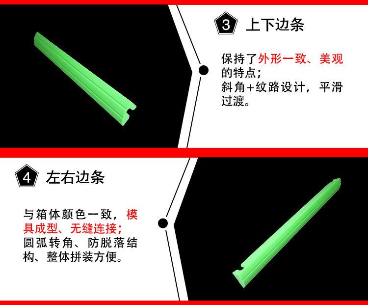 L型免漆拼接式蓝(绿)箱(图4)