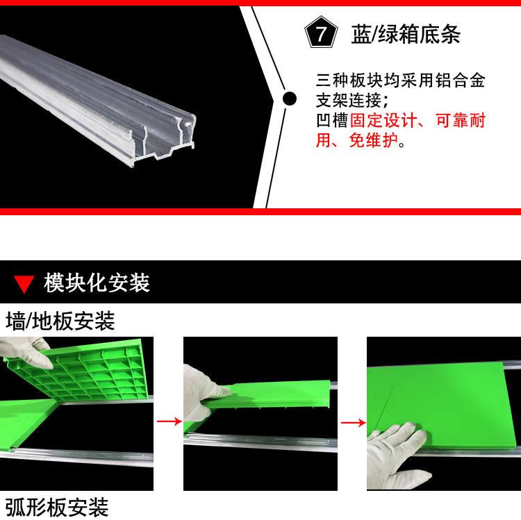 L型免漆拼接式蓝(绿)箱(图6)