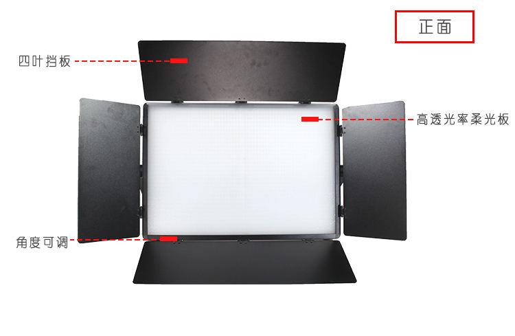 泰阳无线数字遥控TY-LED2400平板柔光灯(图2)