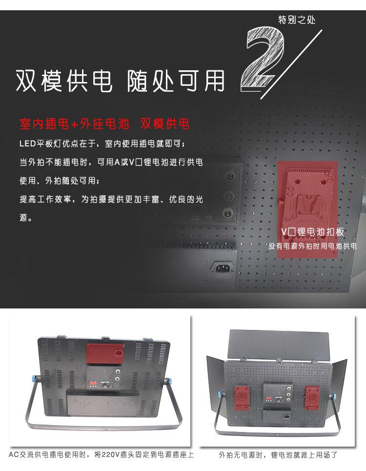 泰阳无线数字遥控TY-LED2400平板柔光灯(图7)