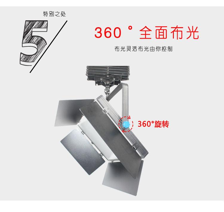 泰阳无线数字遥控TY-LED2400平板柔光灯(图10)