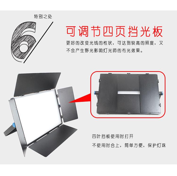 泰阳无线数字遥控TY-LED2400平板柔光灯(图11)