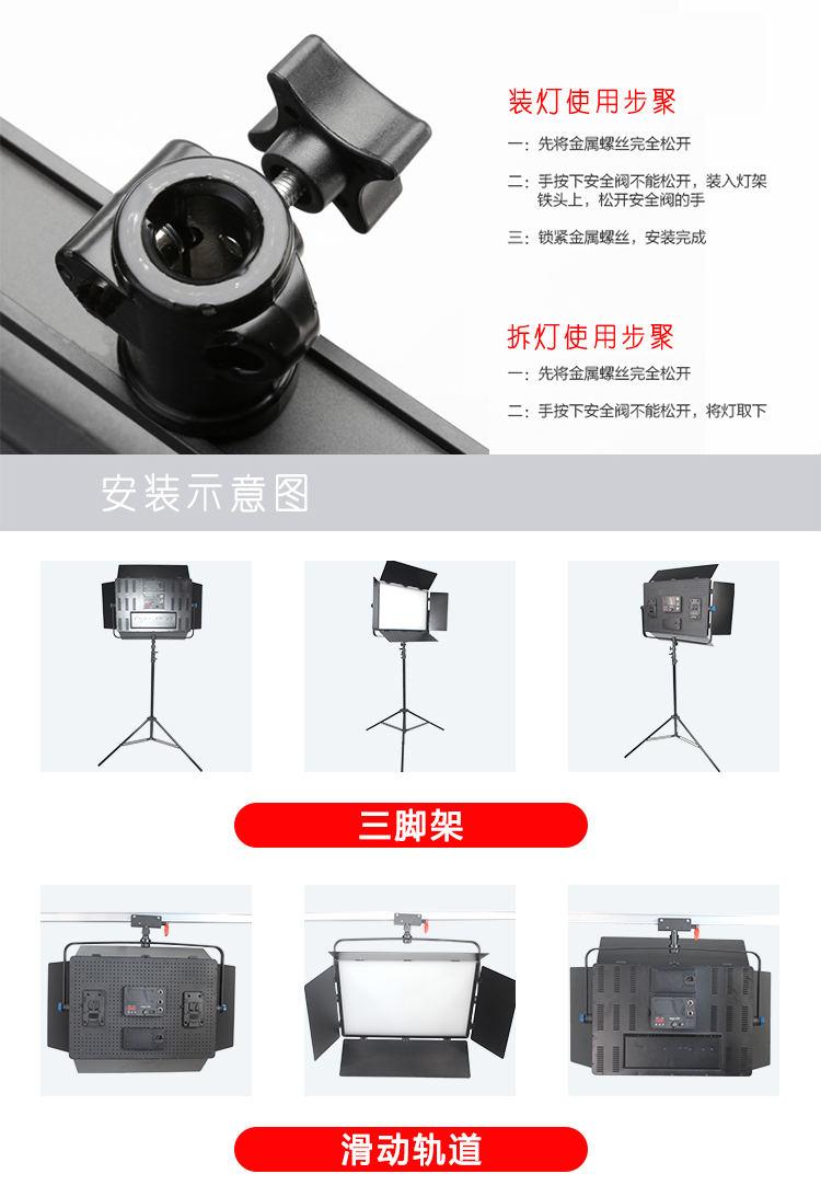 泰阳无线数字遥控TY-LED2400平板柔光灯(图13)