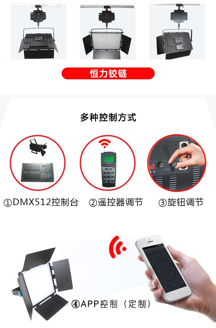 泰阳无线数字遥控TY-LED2400平板柔光灯(图14)