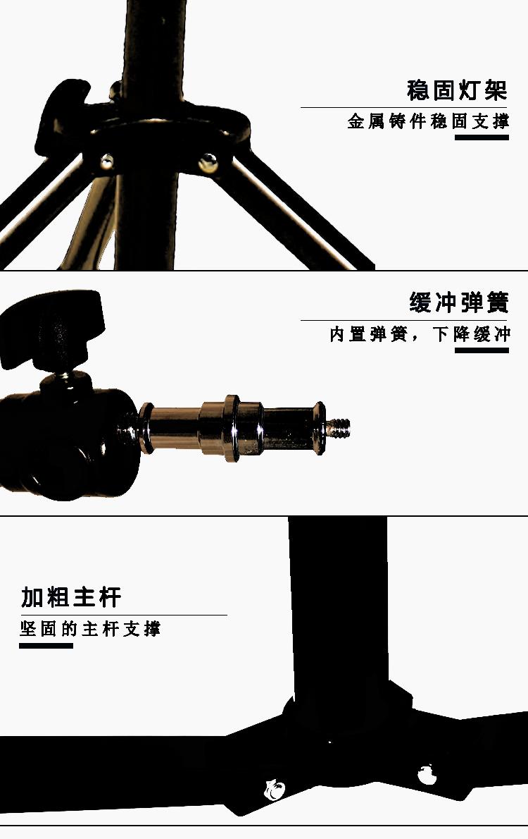 灯具三脚架(图3)