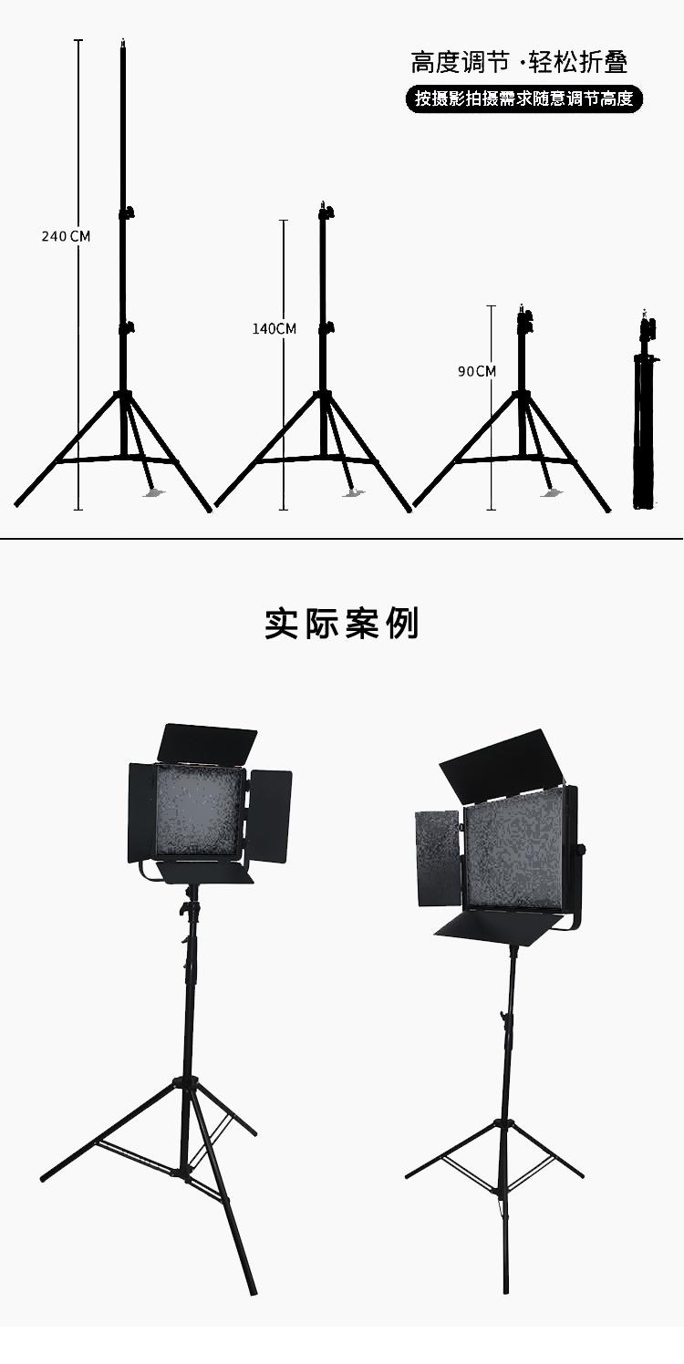 灯具三脚架(图5)