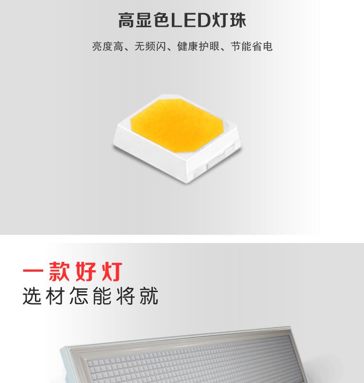 泰阳人防眩光格栅教室护眼灯(图2)