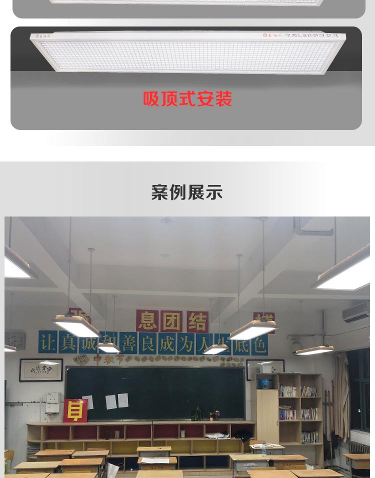 泰阳人防眩光格栅教室护眼灯(图5)