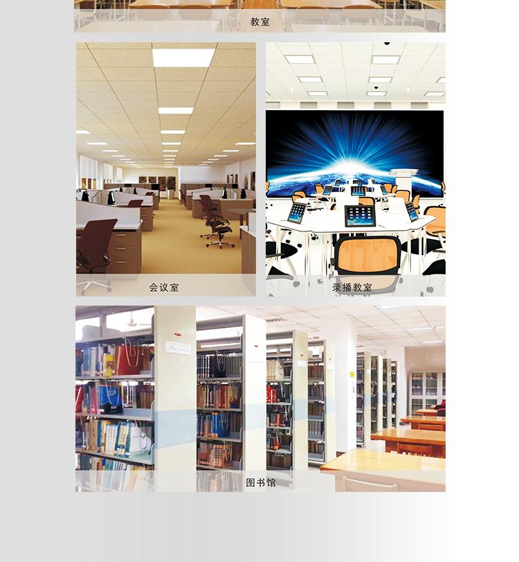 泰阳人防眩光格栅教室护眼灯(图8)